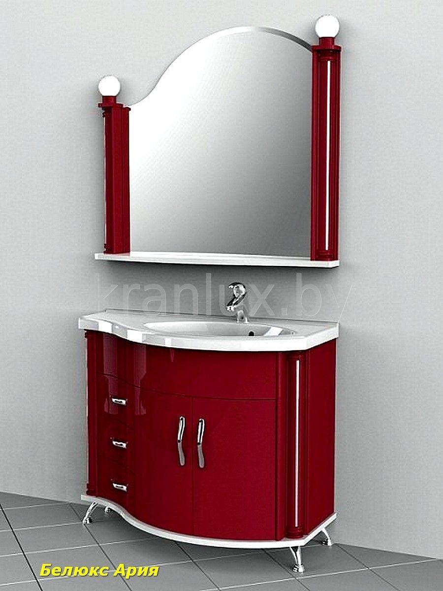 билет аквасант мебель для ванной официальный сайт каталог как поставить