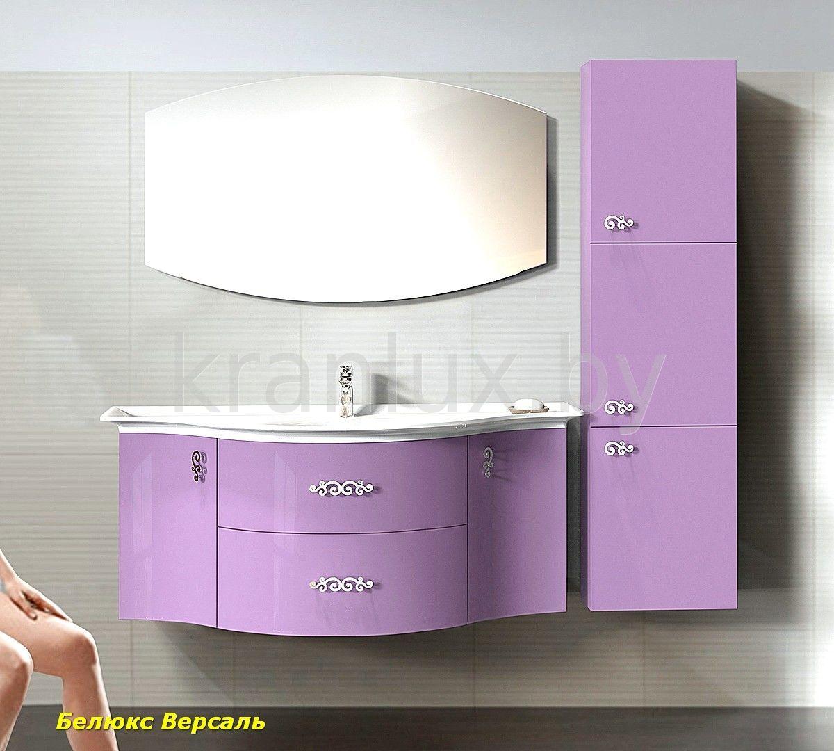Мебель для ванны версаль Смеситель Dorff Modern D7095000 универсальный